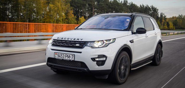 Cầm đồ xe ô tô Land Rover uy tín
